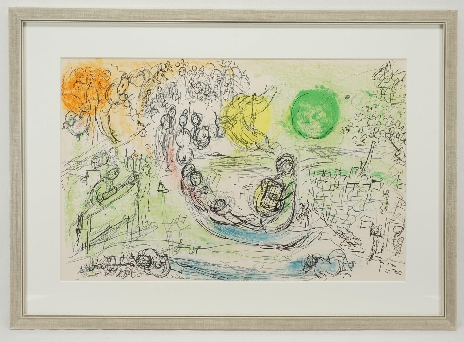"Marc Chagall, ""Le Concert"" (Das Konzert) - Bild 2 aus 2"