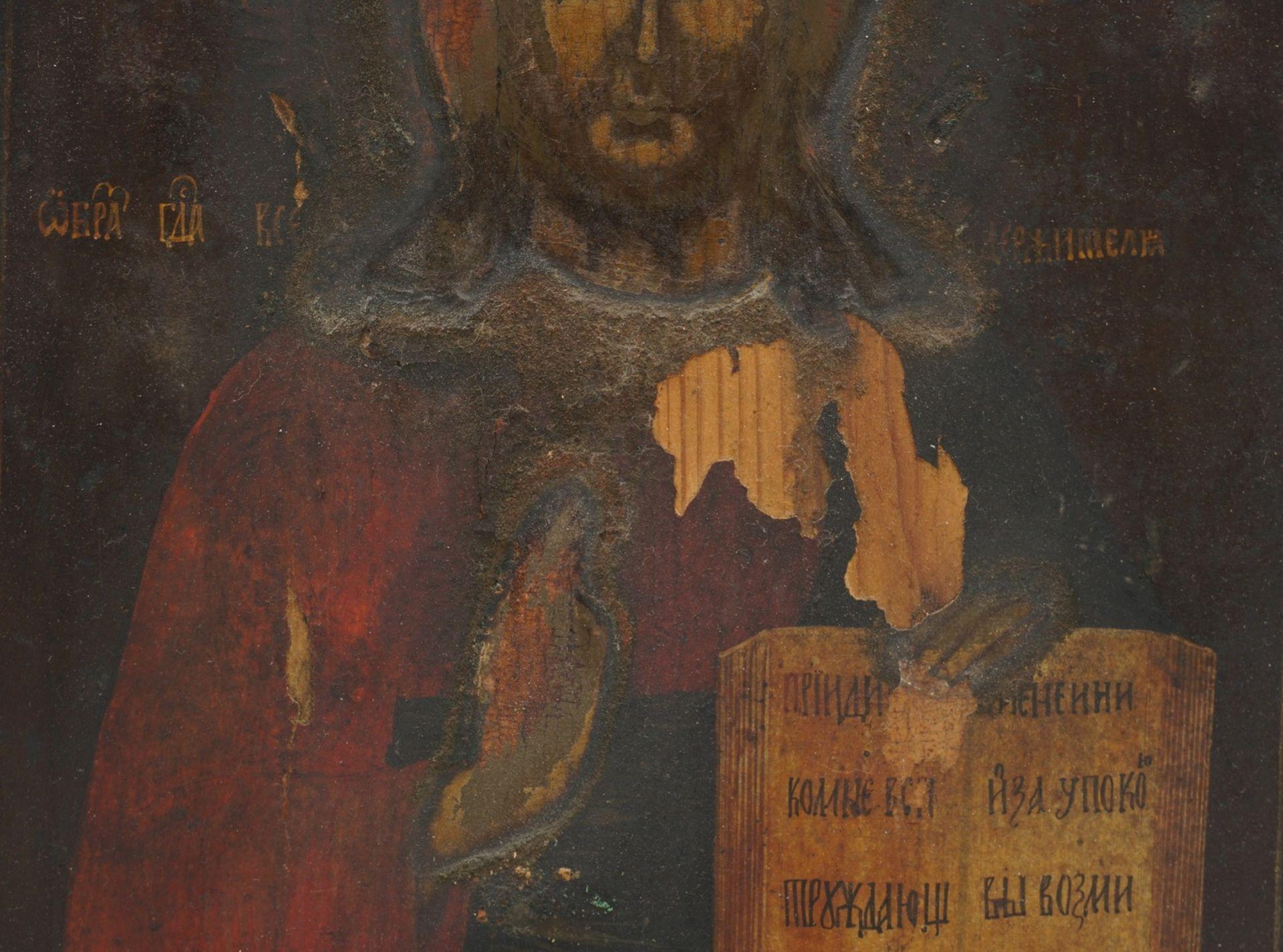 Christus Pantokrator / Weltenherrscher mit Riza, Russland - Bild 4 aus 4