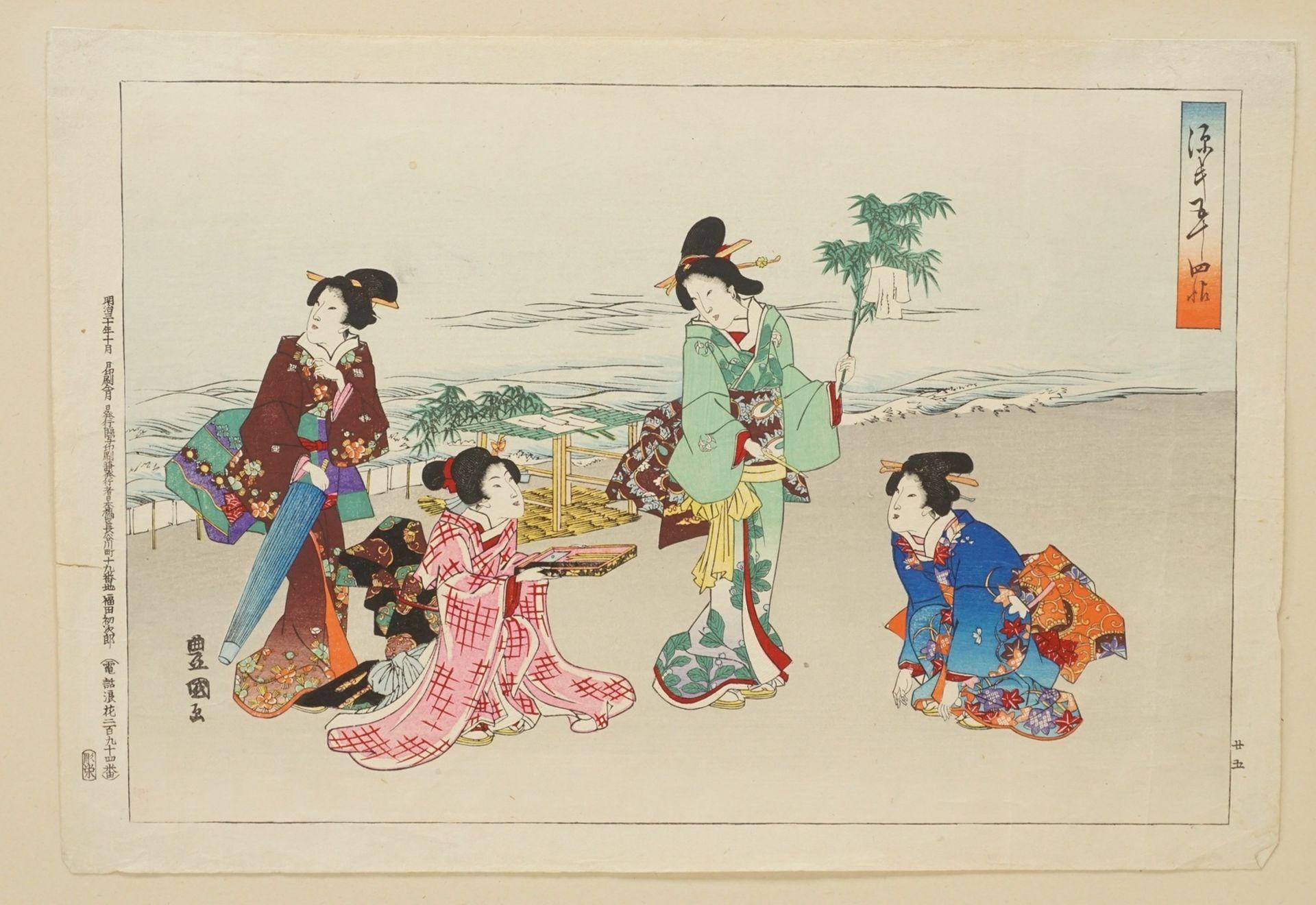 Drei Holzschnitte mit Frauen, Japan, wohl 2. Hälfte 19. Jh. - Bild 3 aus 4