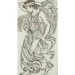 """Andreas Brylka, """"Antike Weibliche Figur"""""""