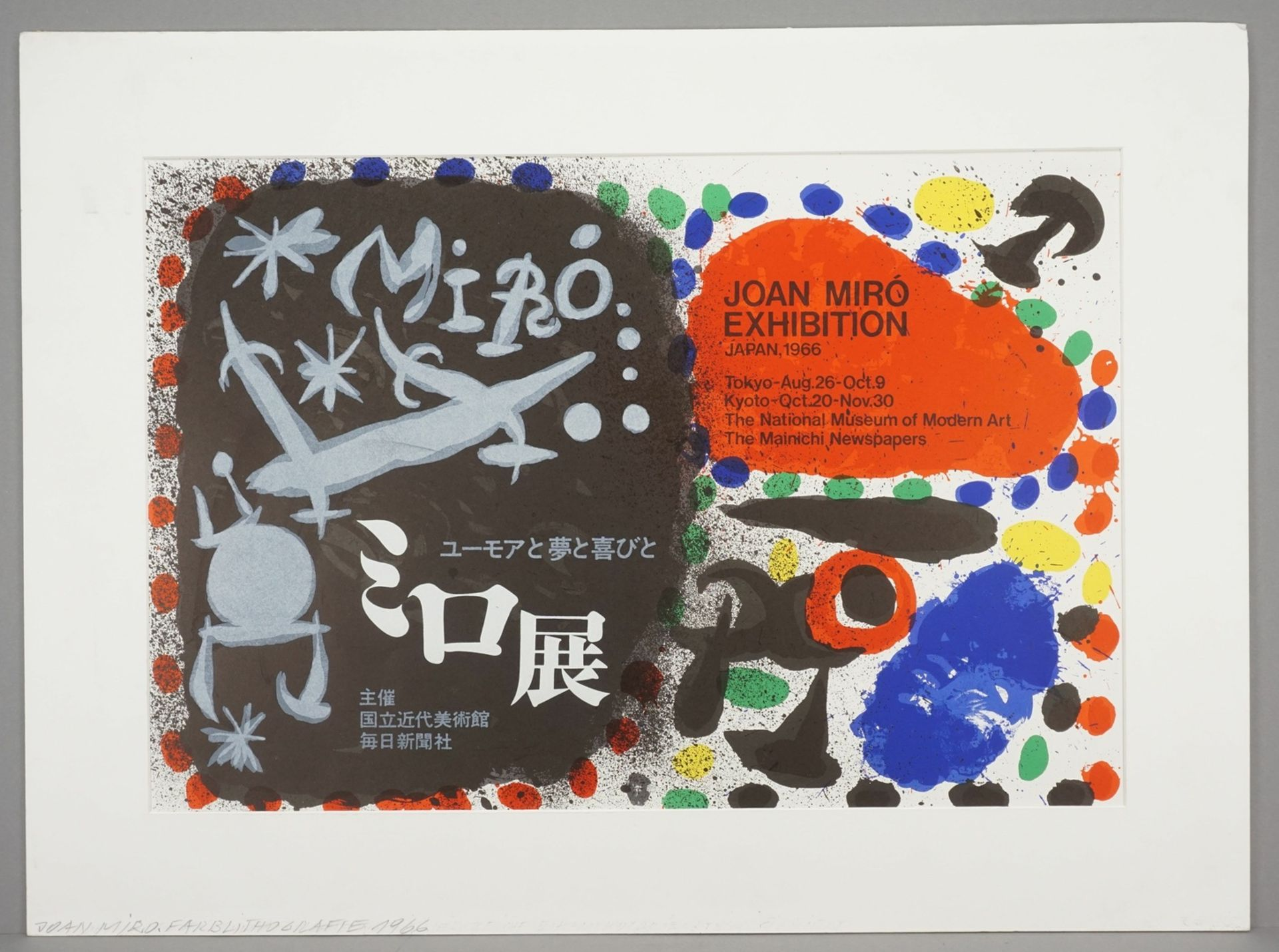 "Joan Miró, ""Joan Miró Exhibition. Japan, 1966"" - Bild 2 aus 3"