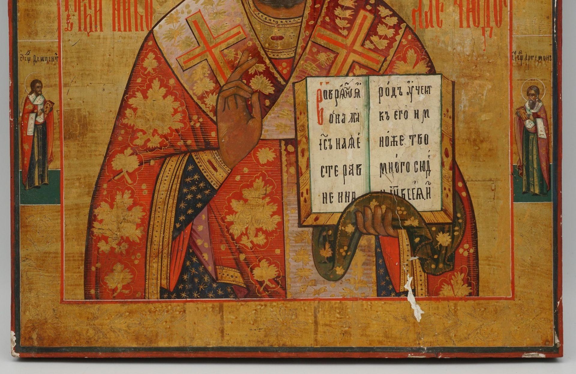 Ikone des Heiligen Nikolaus, Russland, 19. Jh. - Bild 5 aus 5