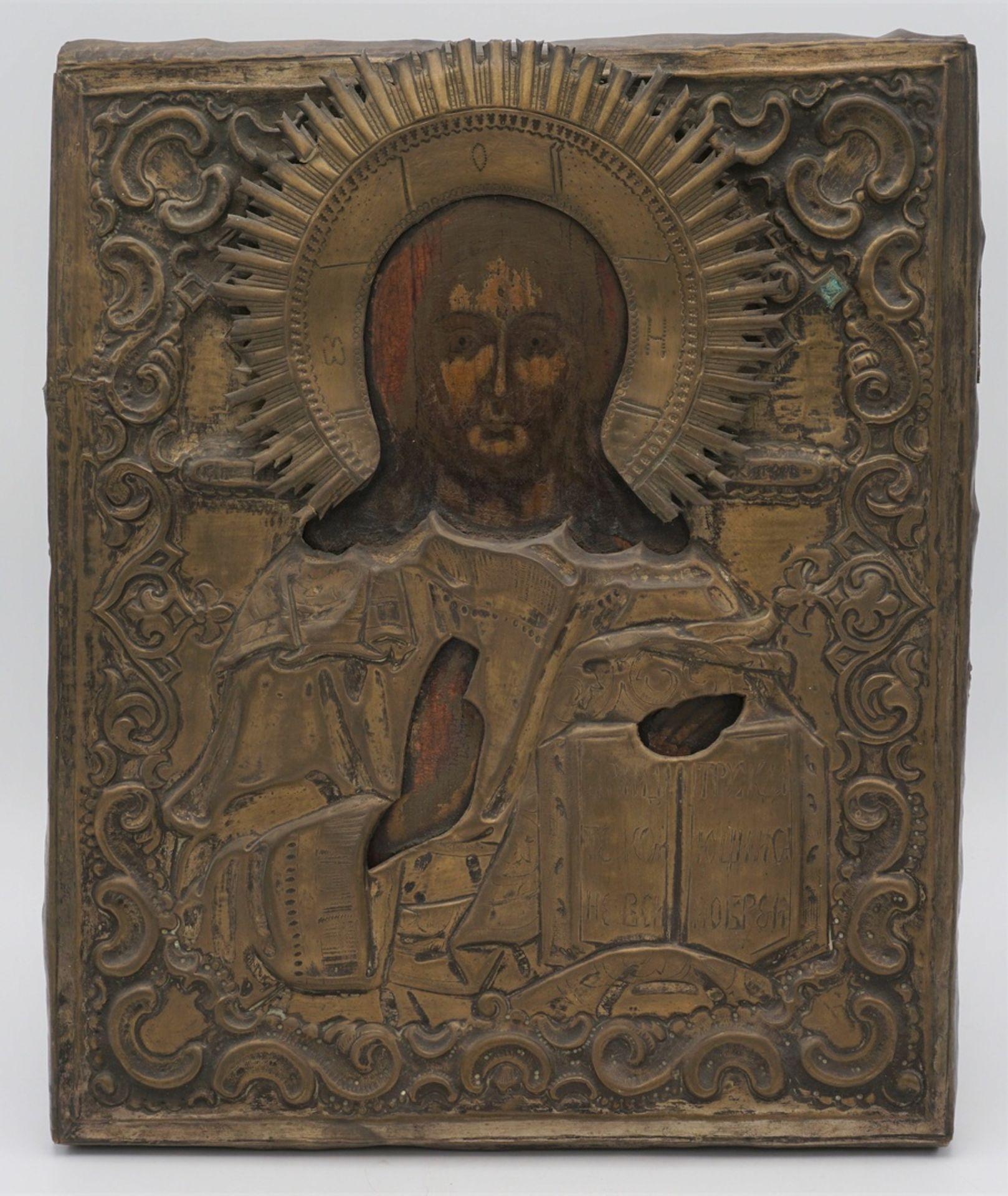 Christus Pantokrator / Weltenherrscher mit Riza, Russland