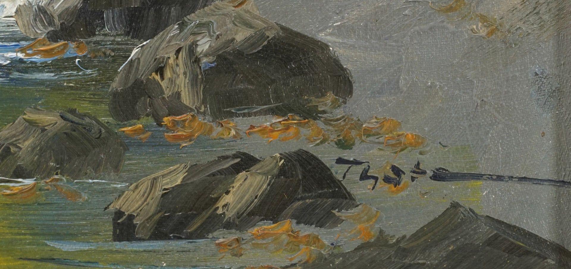 Fritz Thate, Flusslauf der Ilse mit Brockenblick - Bild 4 aus 4