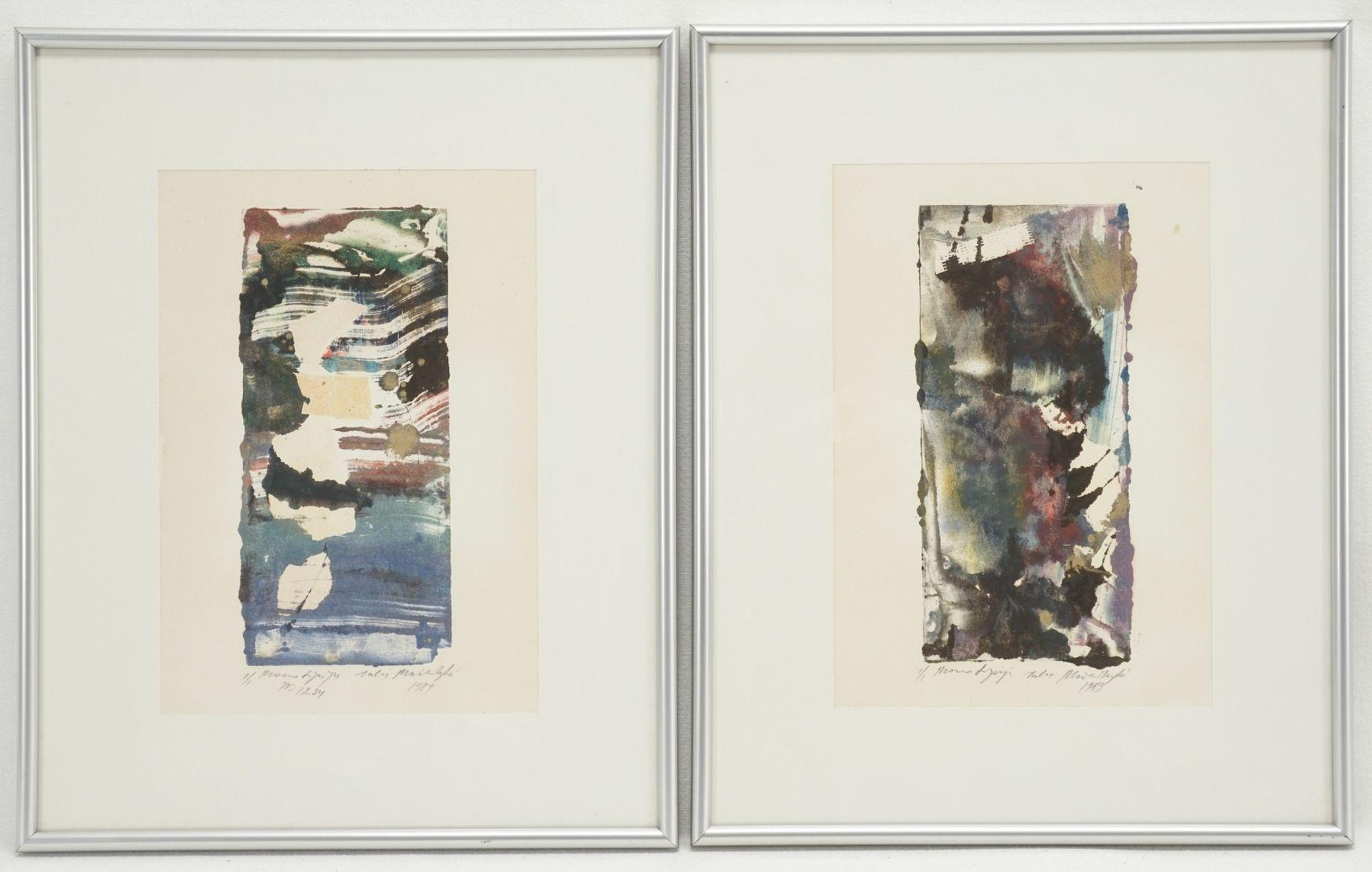 Unbekannter Künstler, drei informelle Kompositionen - Bild 2 aus 4