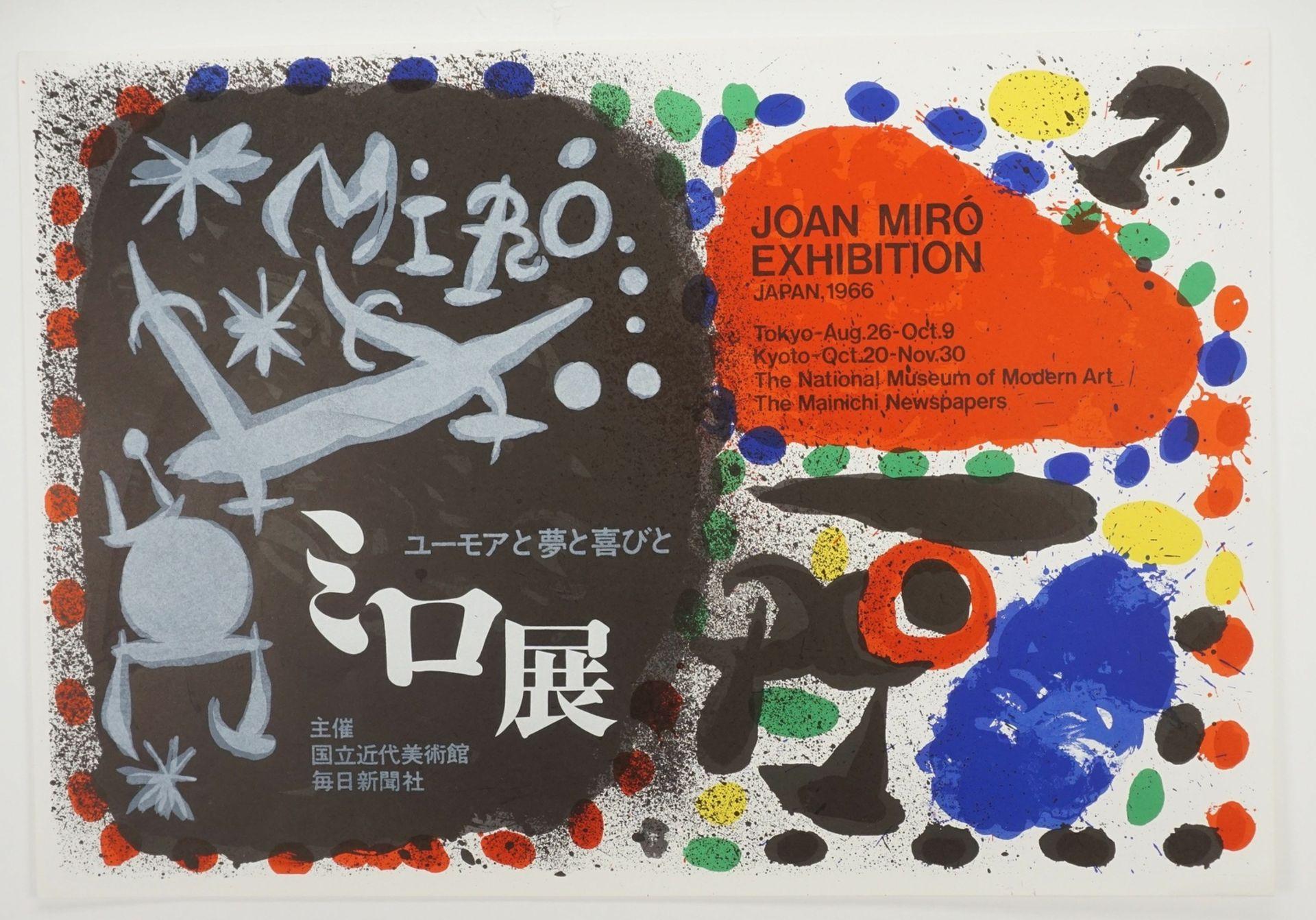 "Joan Miró, ""Joan Miró Exhibition. Japan, 1966"" - Bild 3 aus 3"