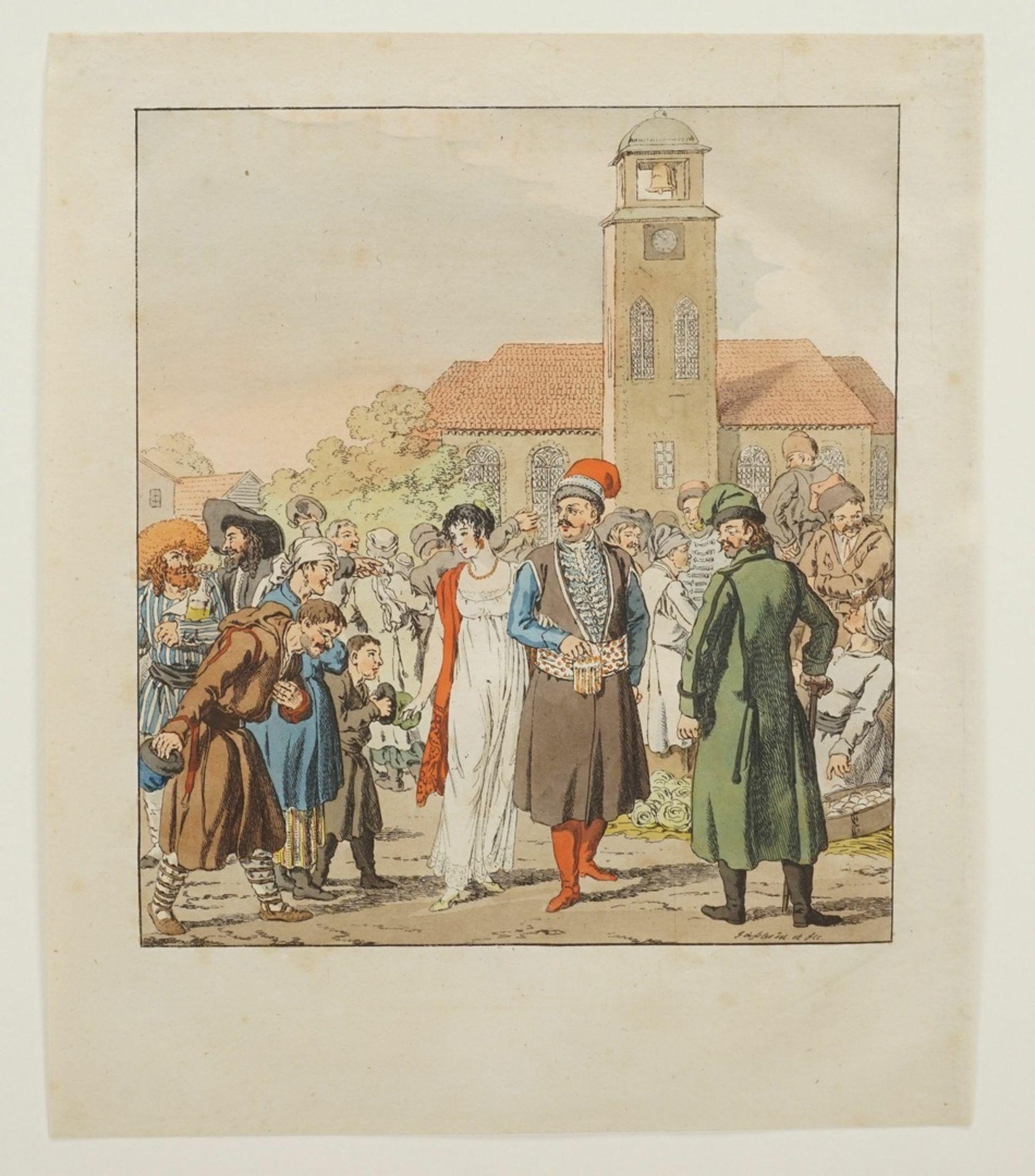 Christian Gottfried Heinrich Geißler, Die Herren auf dem Markt - Bild 3 aus 3