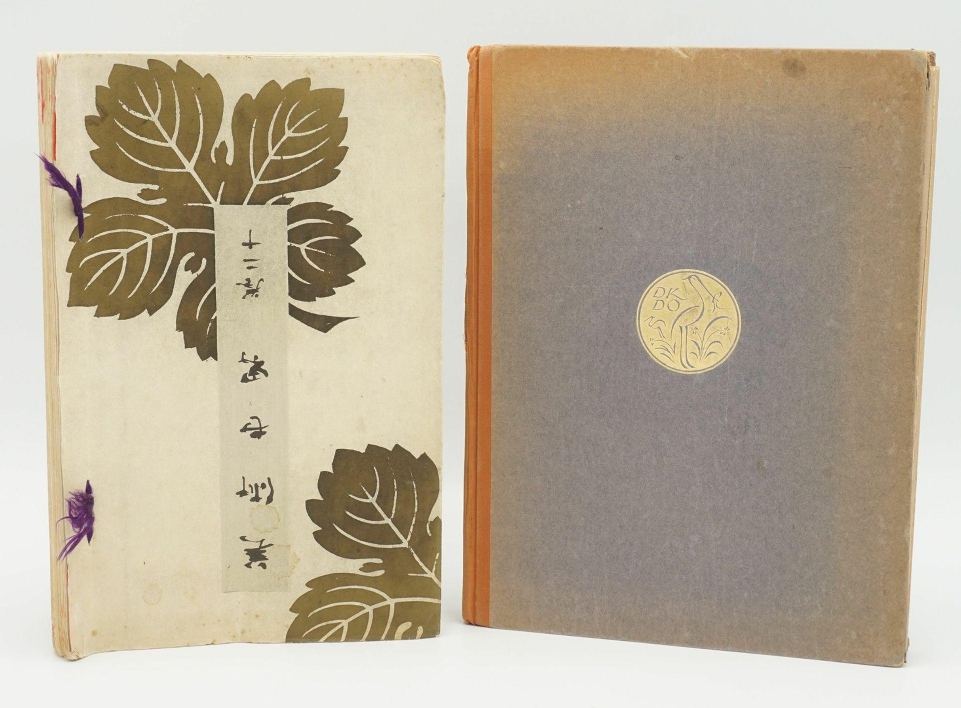 """Blockbuch, Bijutsu Sekai und """"Die ostasiatische Tuschmalerei"""""""