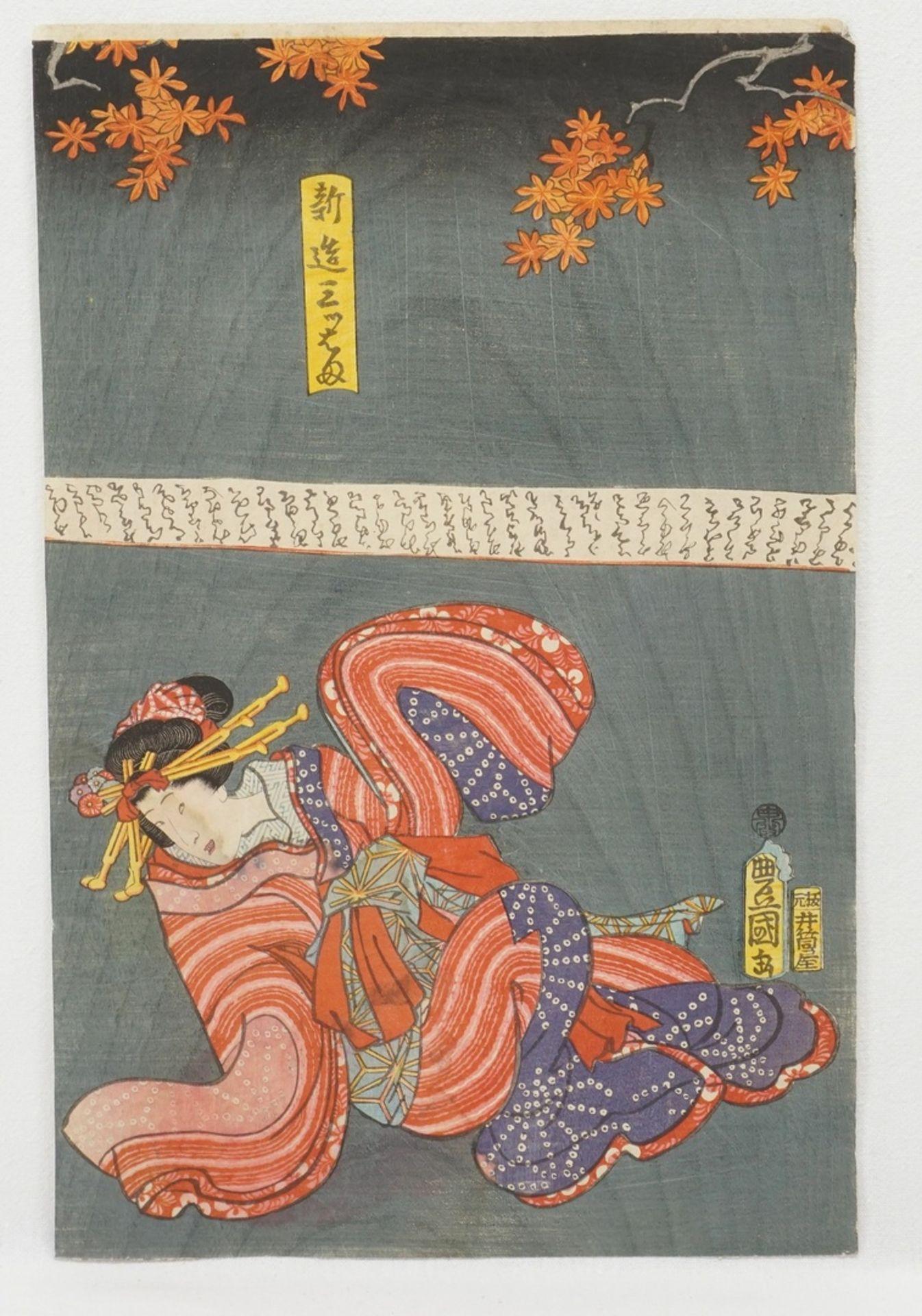 Drei Holzschnitte mit Frauen, Japan, wohl 2. Hälfte 19. Jh. - Bild 2 aus 4