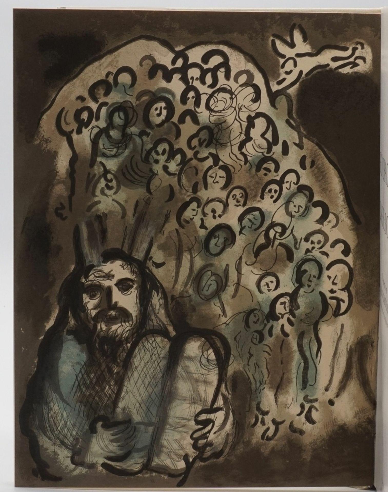 """Marc Chagall, """"Nocturne à Vence"""" (Nächtliches Vence) - Bild 3 aus 3"""