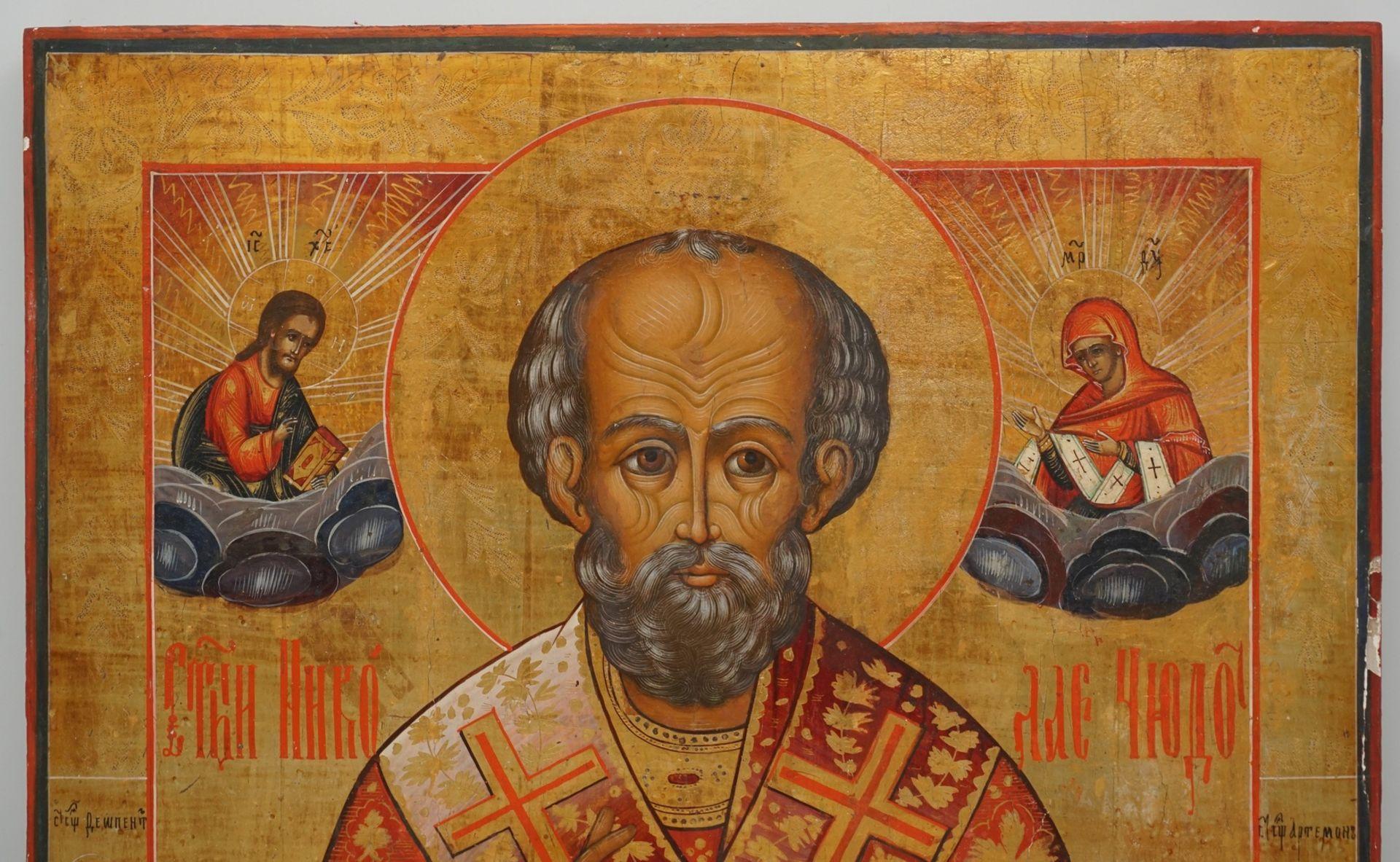 Ikone des Heiligen Nikolaus, Russland, 19. Jh. - Bild 4 aus 5
