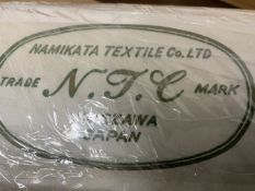 2 rolls of material as supplied to the Emmanuels for the making of Princess Diana wedding