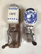 Two wall mounted ceramic coffee grinders with glass wells. W:12cm x D:12cm x H:40cm