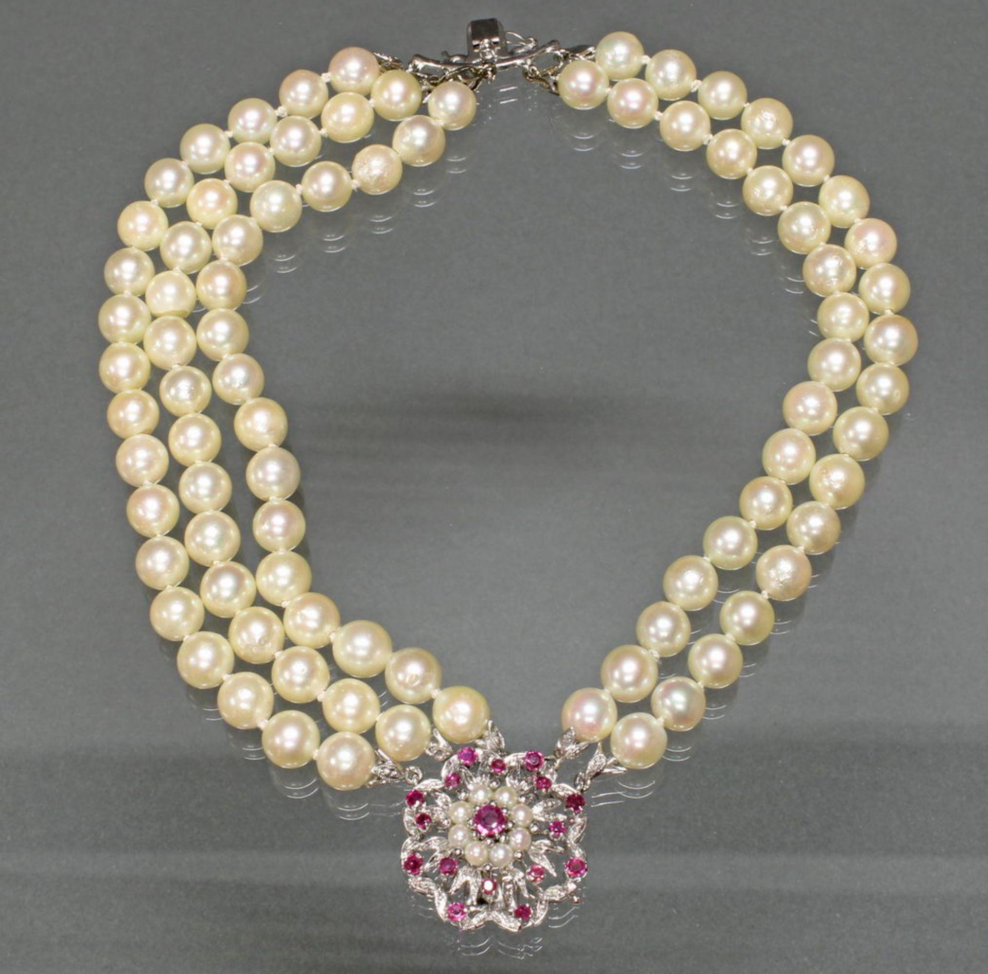 Perlarmband, fünfreihig, 2x 18 und 3x 17 Akoya-Zuchtperlen ø ca. 7.5 mm, Schließe WG 750, 17 fac