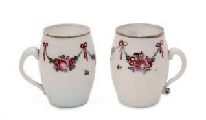 Two Small Mugs with Handle
