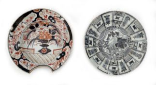 A Barbers Bowl and Kraak Porcelain Plate