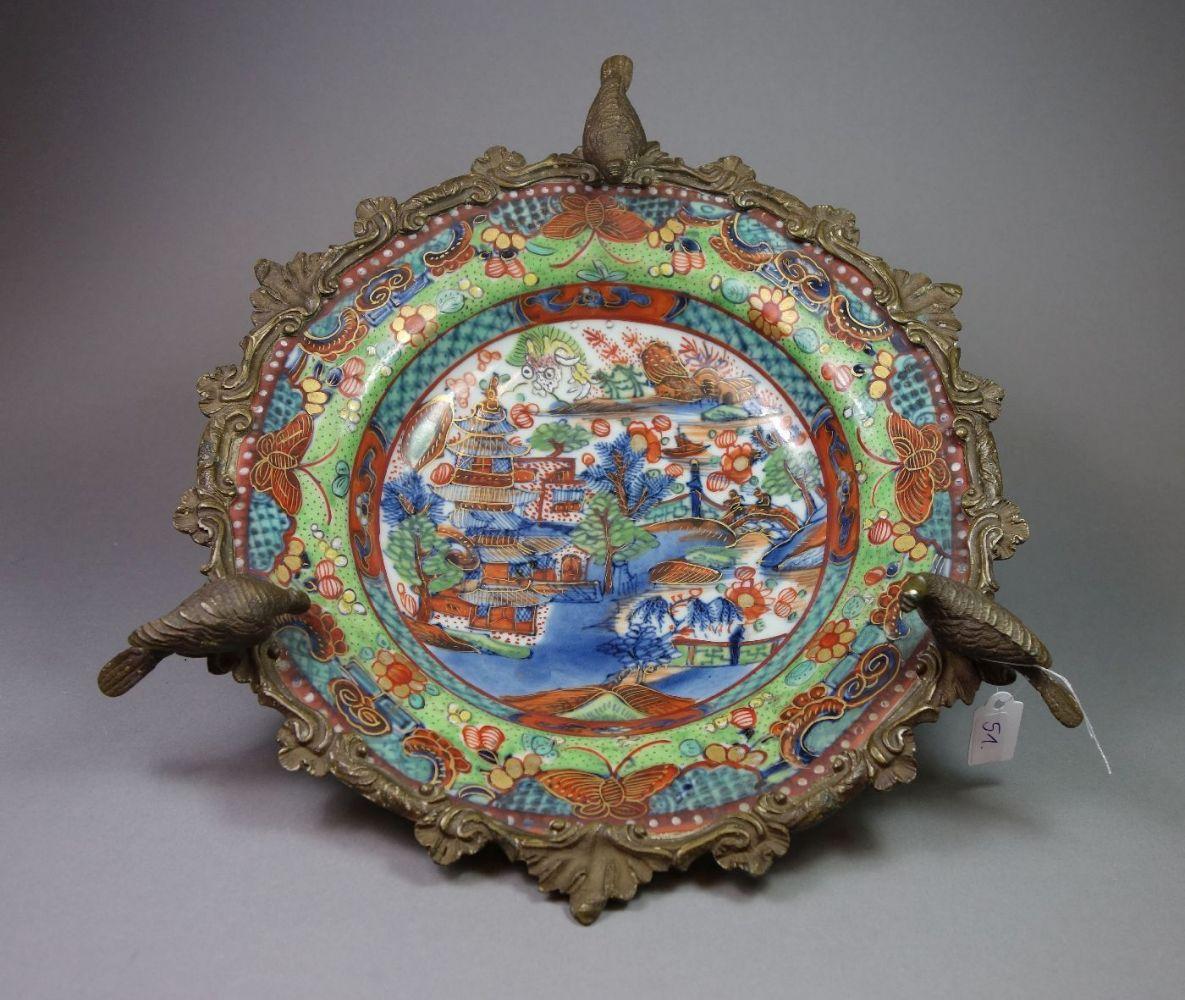 152. Auktion: Kunst, Antiquitäten, Uhren, Schmuck und Varia