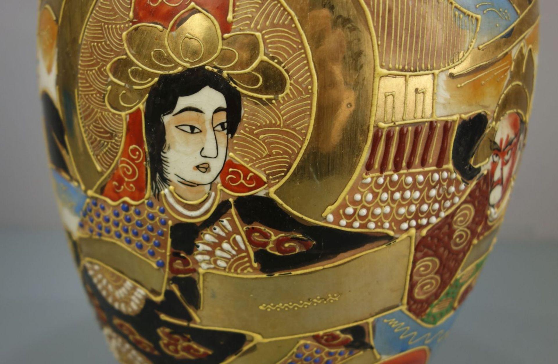 SATSUMA - VASE - Image 2 of 4