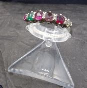 RING WITH GEMSTONES / REVIERRING, 750 white gold