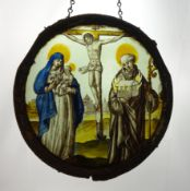 RELIGIOUS CABINET PANE / STAINED GLASS ON ROUND PANE
