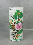 CHINESE BRUSH CUP / VASE