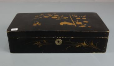CHINESE LACQUER CASKET