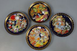 4 ROSENTHAL COLLECTION PLATES