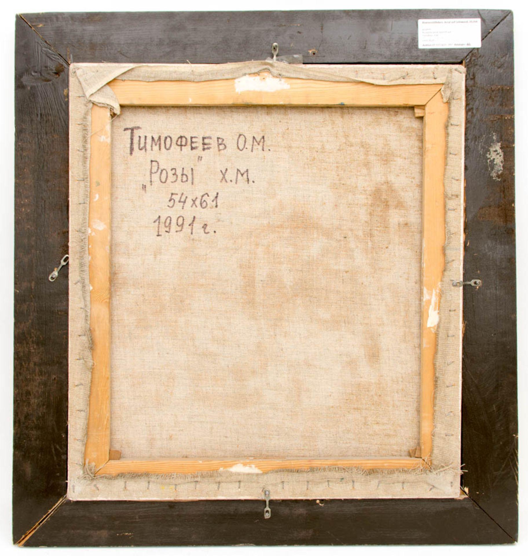 """Blumenstillleben, Acryl auf Leinwand, 20. Jh.Gerahmt. Rückseite weist Inschrift auf """" - Bild 4 aus 5"""