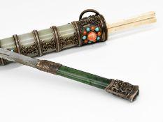 Tibetanisches/chinesisches Prunk-Reise-Essbesteck (trousse set); China oder Tibet; wohl 19. Jh.<br><