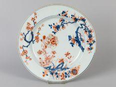 Imari-Teller; wohl China; 18. Jh.<br><br>Porzellan mit unter Glasur blauer sowie goldstaffierter kor
