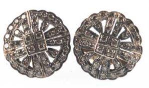 Ohrstecker, 750er GG und Silber , Brillanten 1,05 ct., Durchmesser 16 mm, Gew. 6,4 g