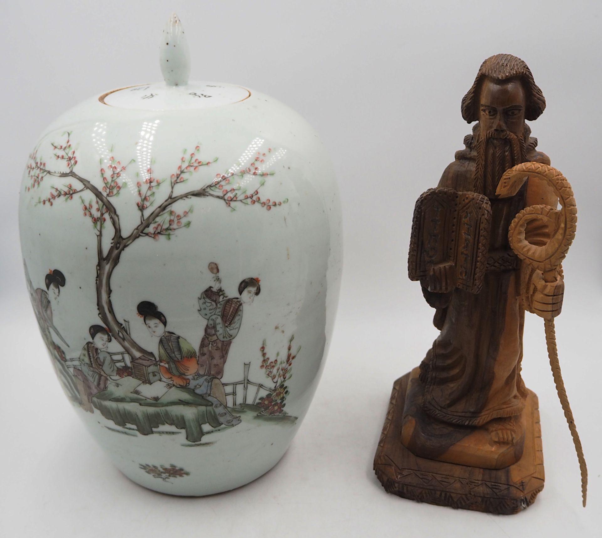 """1 Deckelvase Porzellan beige-/hellgraugrundig, mit japanischem Dekor """"Frauen beim Kirschblütenf"""