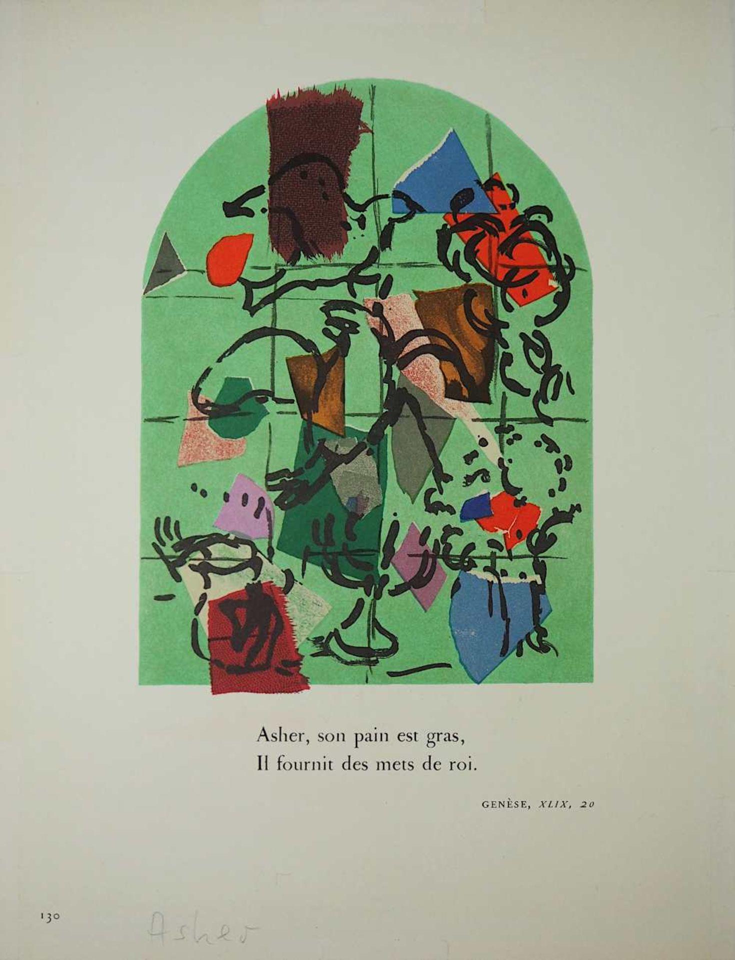 """2 Farblithographien """"Jerusalemer Fenster"""" zugeschr. Marc CHAGALL (wohl 1887-1985) je m"""