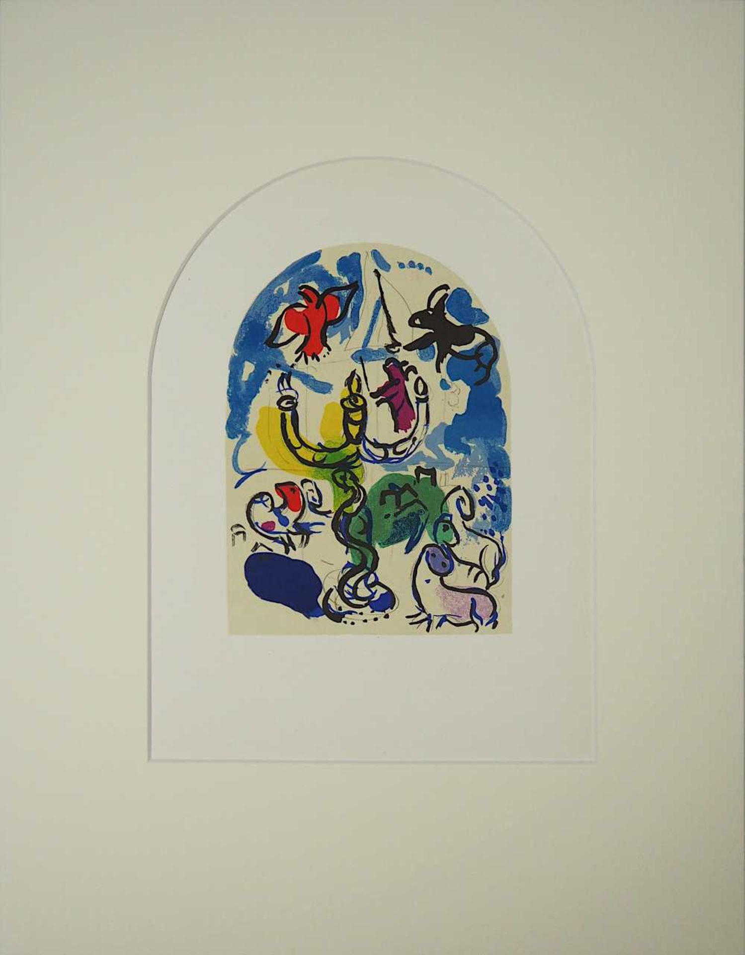 """2 Farblithographien """"Jerusalemer Fenster"""" zugeschr. Marc CHAGALL (wohl 1887-1985) je m - Bild 4 aus 4"""