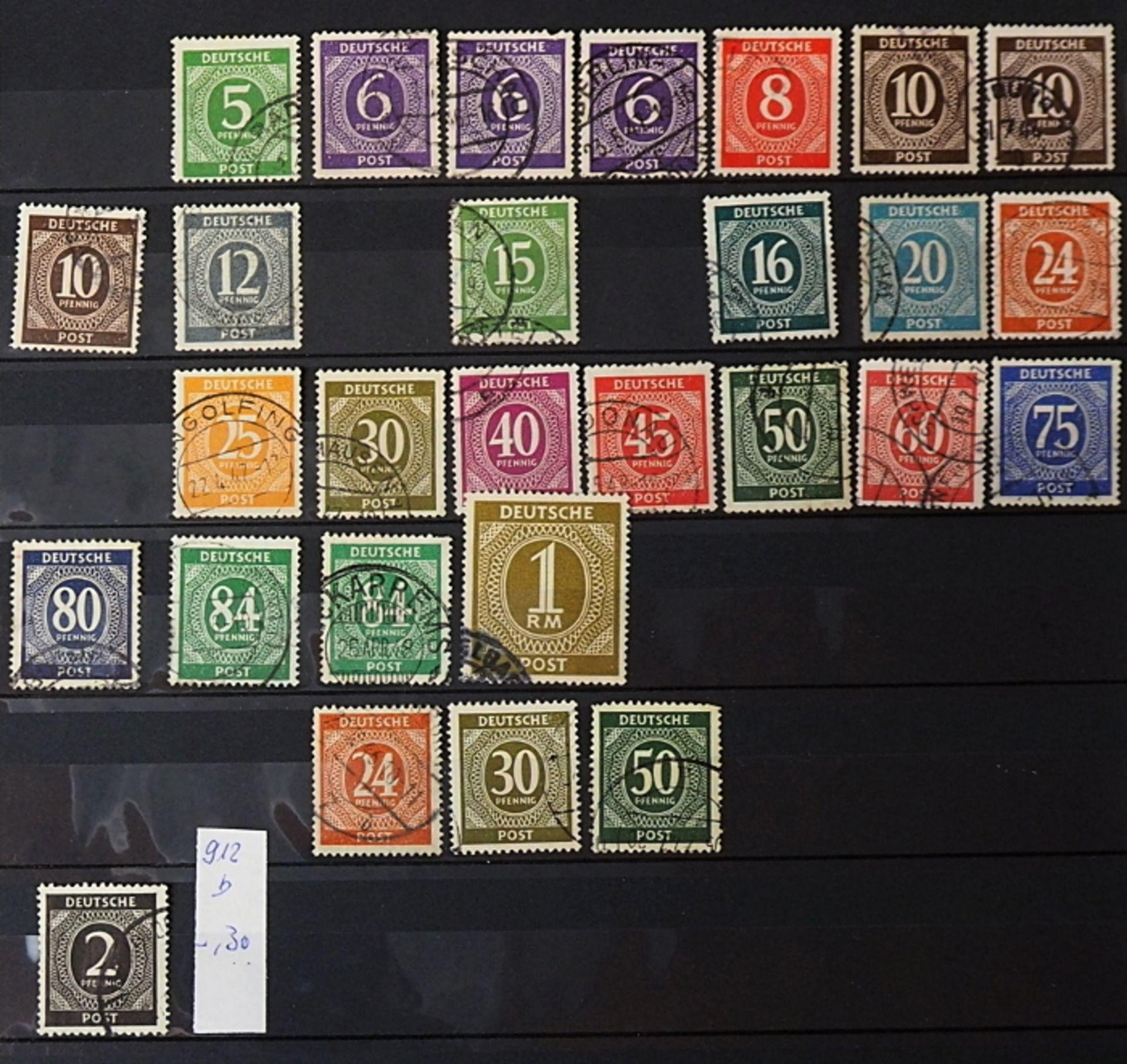 1 Sammlung Briefmarken, Ersttagsbriefe, Briefe, Fehldrucke u.a., gestempelt/ungestempelt, <b - Bild 2 aus 7