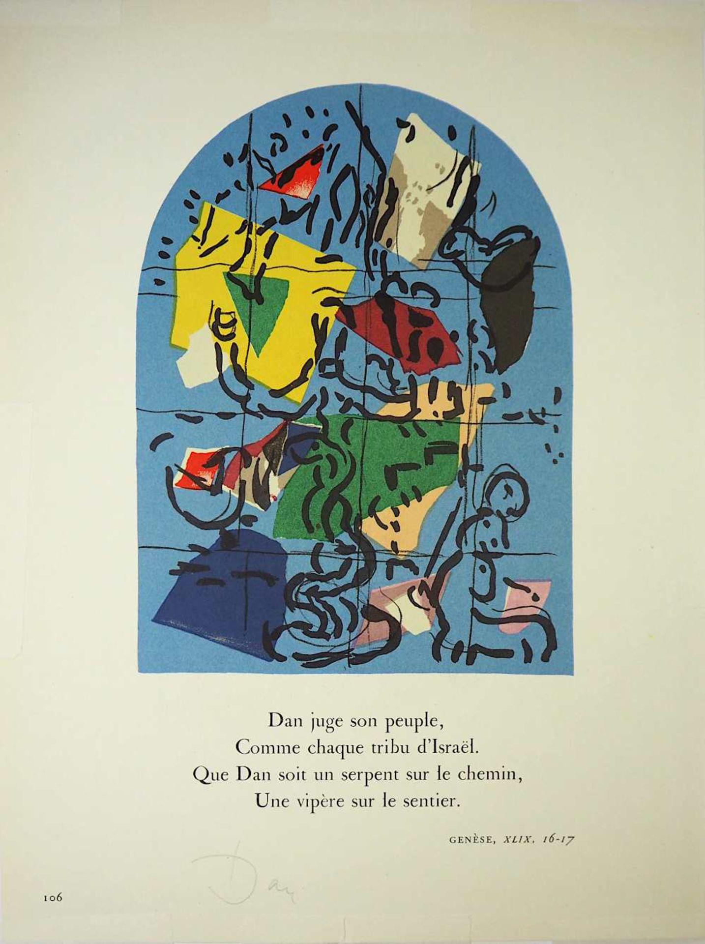 """2 Farblithographien """"Jerusalemer Fenster"""" zugeschr. Marc CHAGALL (wohl 1887-1985) je m - Bild 3 aus 4"""