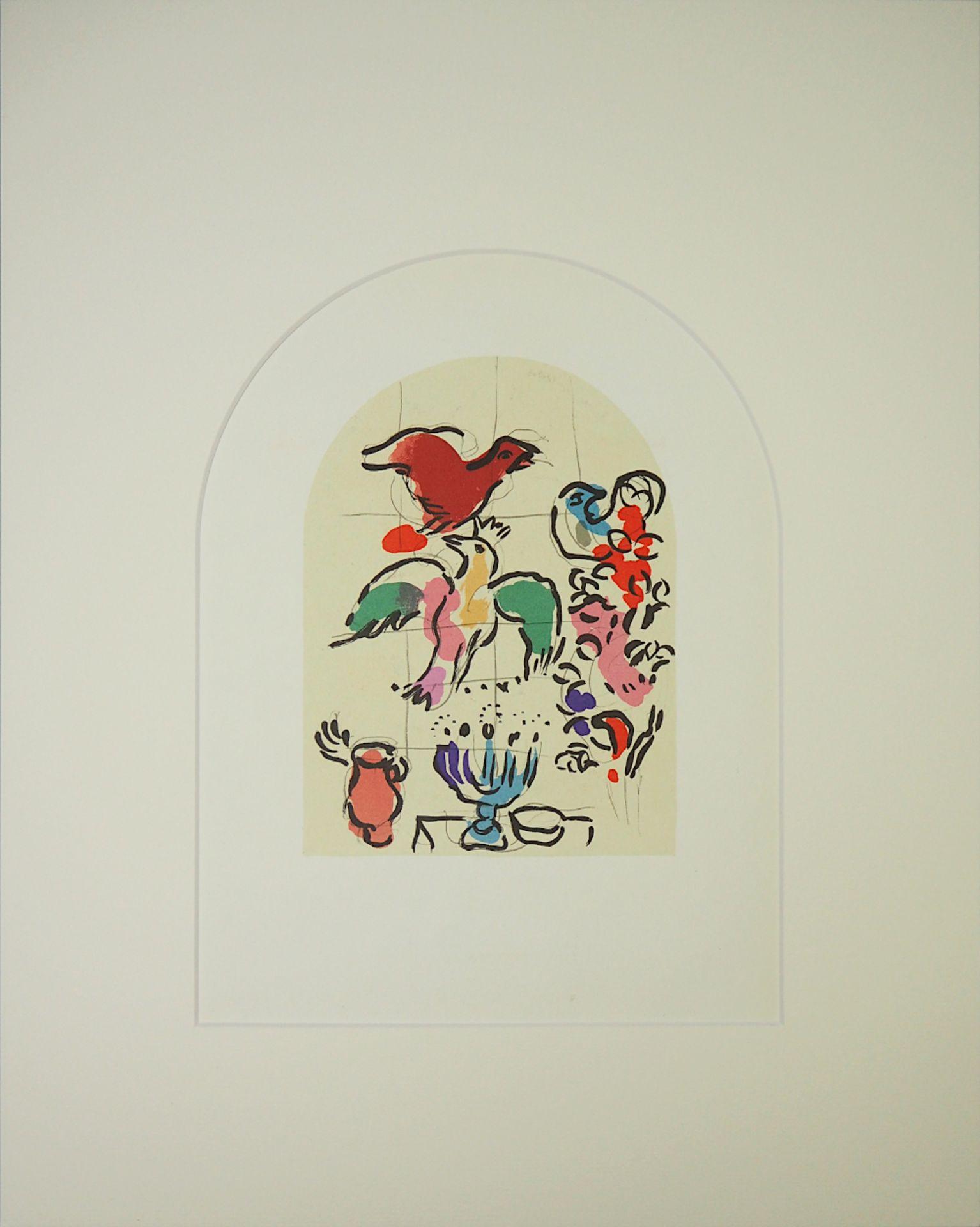 """2 Farblithographien """"Jerusalemer Fenster"""" zugeschr. Marc CHAGALL (wohl 1887-1985) je m - Bild 2 aus 4"""