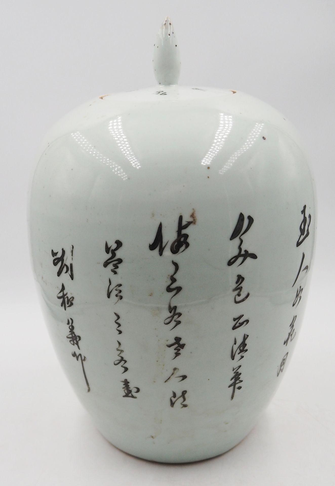 """1 Deckelvase Porzellan beige-/hellgraugrundig, mit japanischem Dekor """"Frauen beim Kirschblütenf - Bild 3 aus 6"""