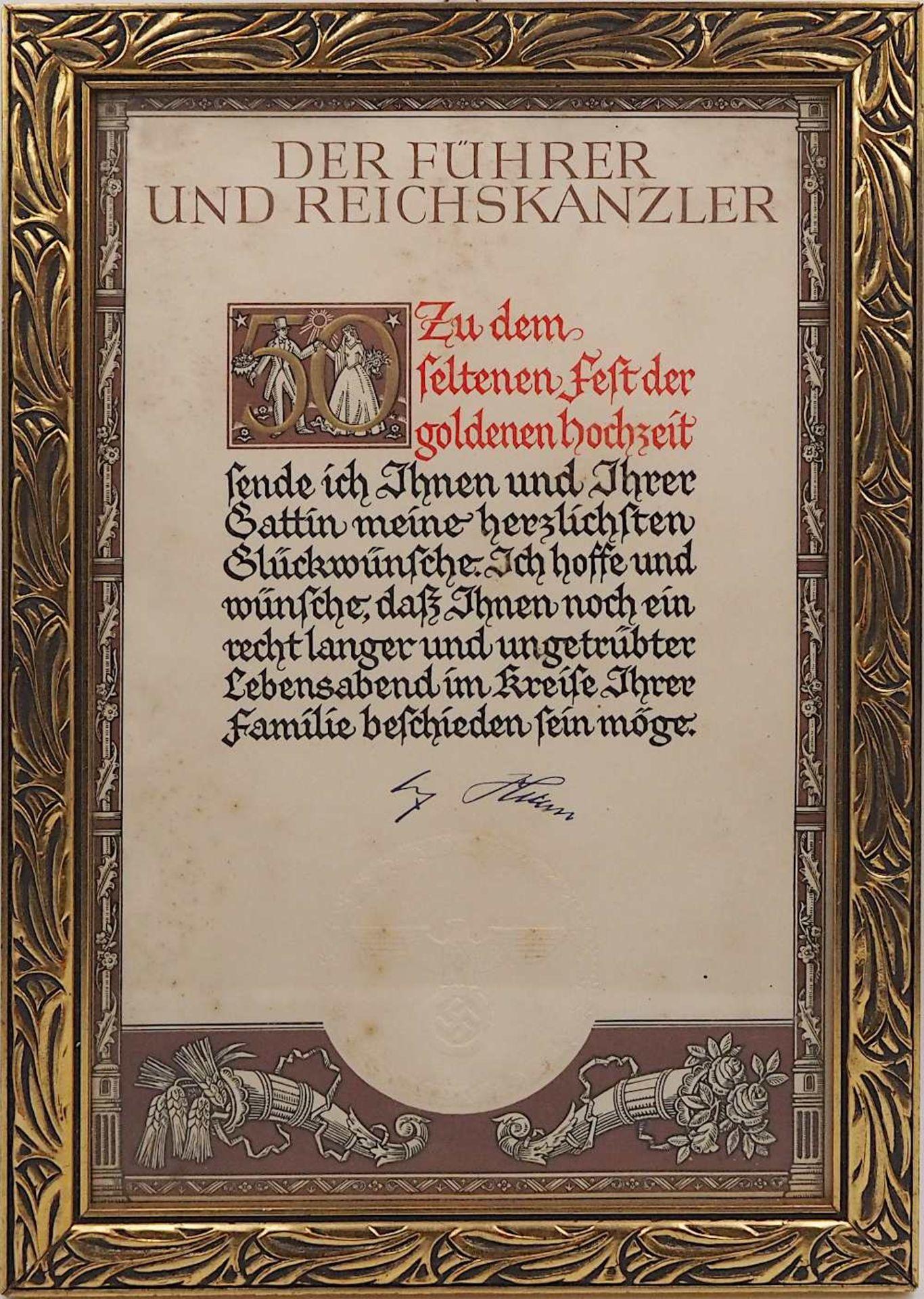 """1 Kopie der Lithographie """"Stützt unsere Feldgrauen/Zerreisst Englands Macht/Zeichnet Kriegsanle - Bild 2 aus 2"""