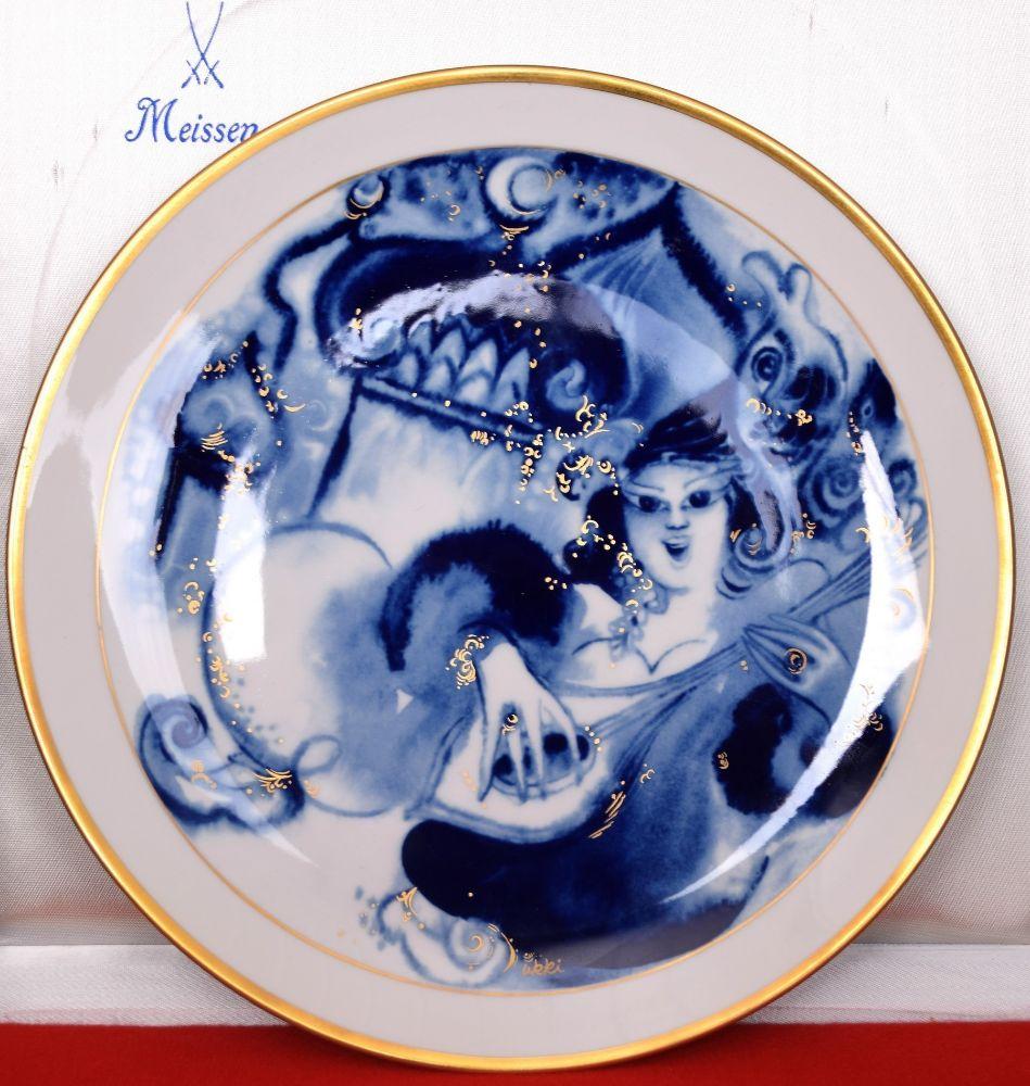 212. Kunst- und Antiquitätenauktion