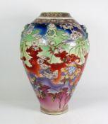 Große Satsuma-Vase (Japan)