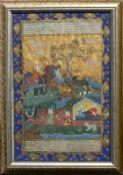4 div. persische Miniaturen