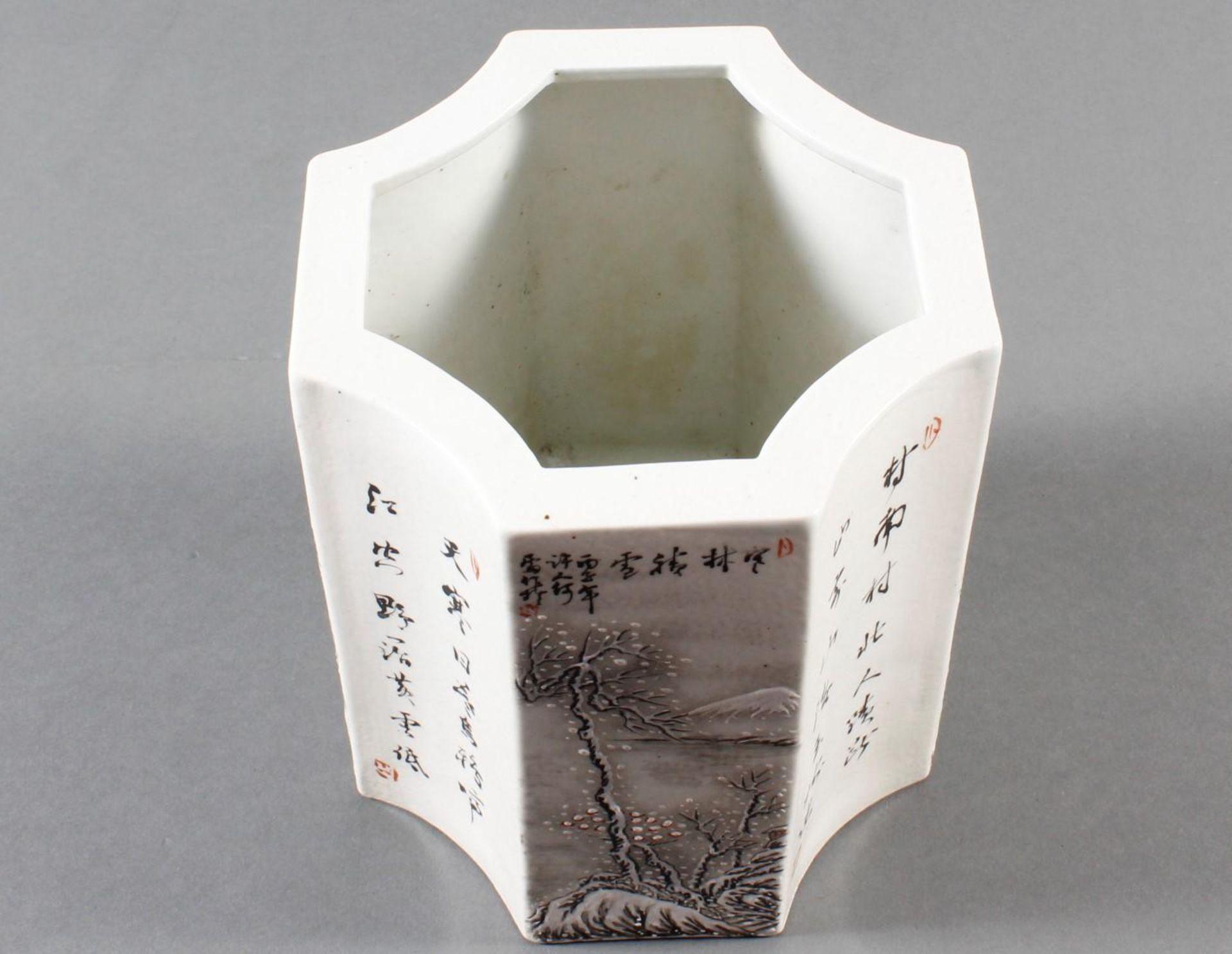 Porzellan-Pinselbehälter, China, Mitte 20. Jahrhundert - Bild 13 aus 15