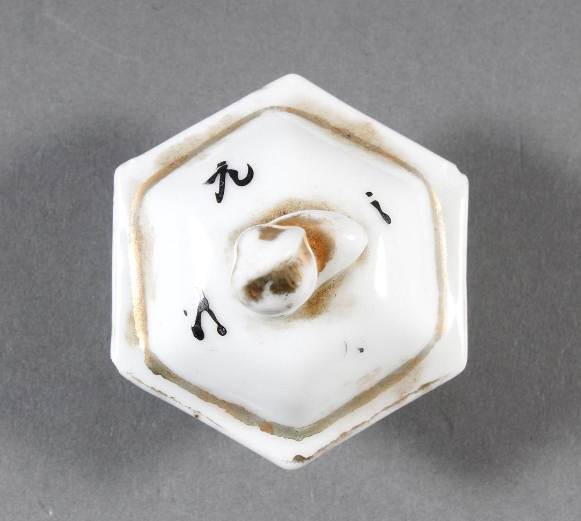 Porzellan Teekann, China, 19. Jahrhundert - Bild 15 aus 15