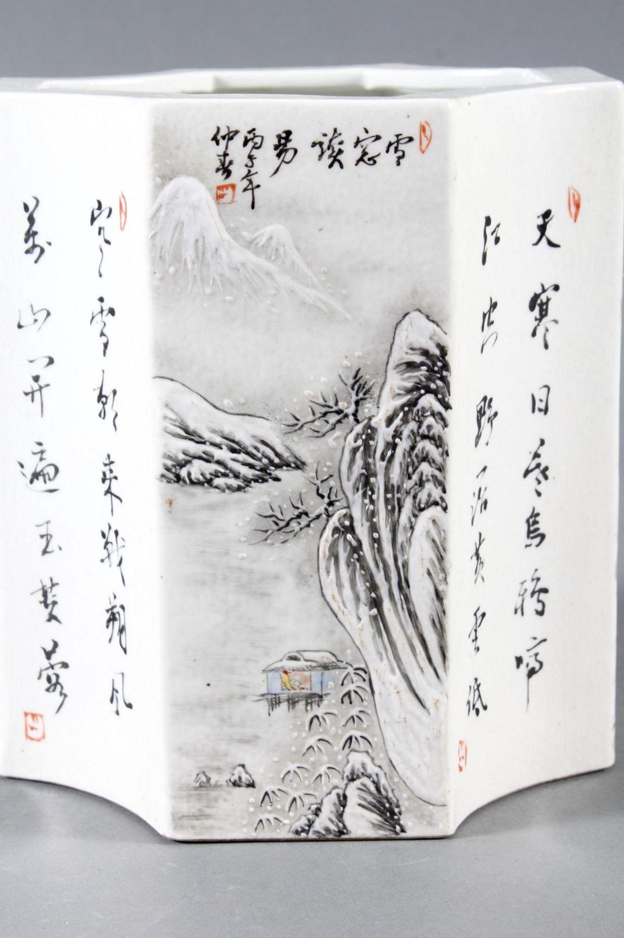 Porzellan-Pinselbehälter, China, Mitte 20. Jahrhundert - Bild 10 aus 15