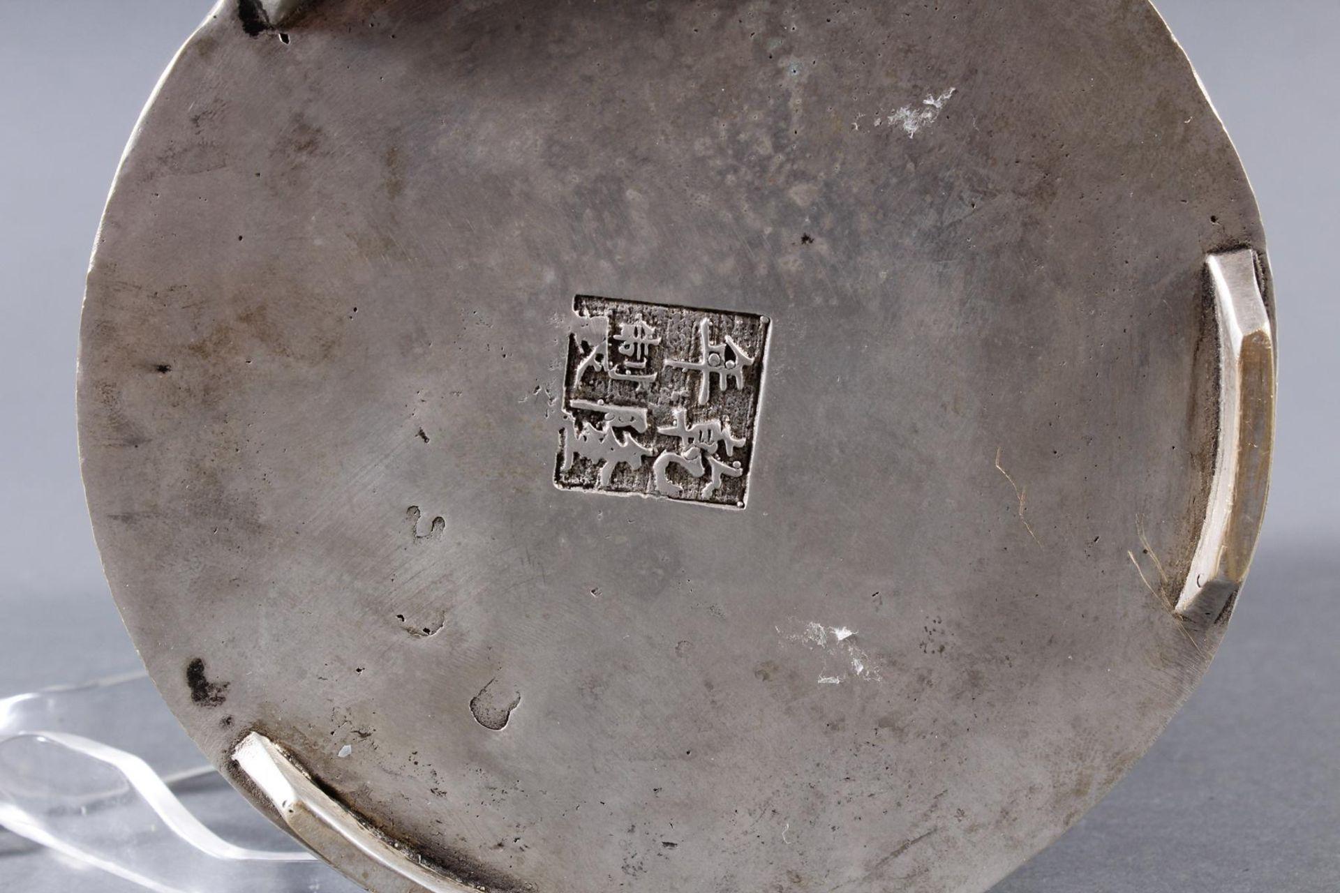Pinselbecher aus verzinnter Bronze, China 1 Hälfte 20. Jahrhundert - Bild 7 aus 7