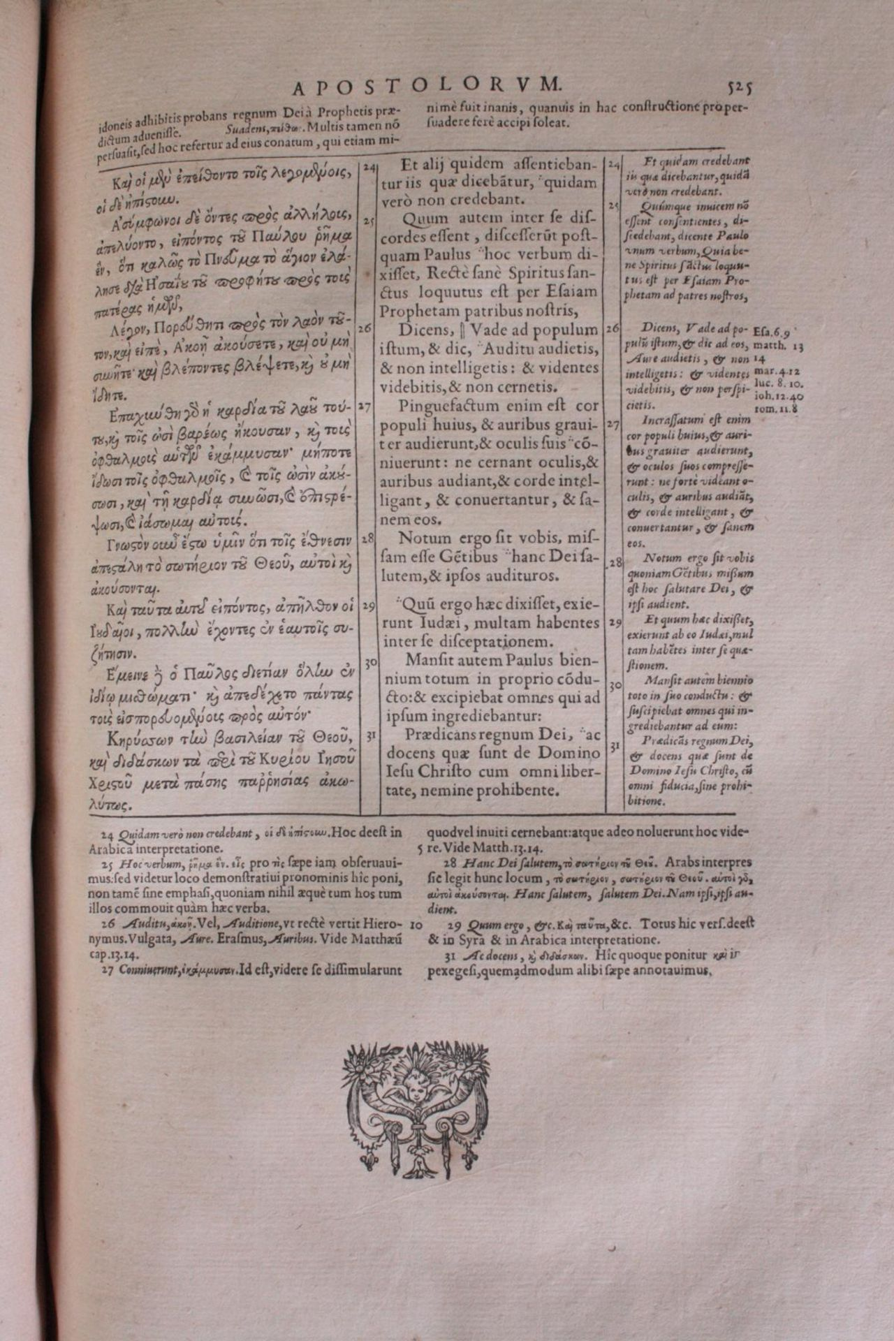 Griechische-Lateinische Bibel, Novum Testamentum 1582 - Bild 11 aus 23