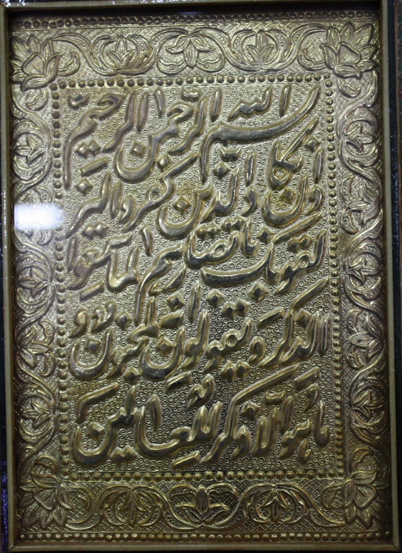 2 Miniaturbilder auf Beinplättchen, 1 Schrift-Relief, Persien, 20. Jahrhundert - Bild 3 aus 4
