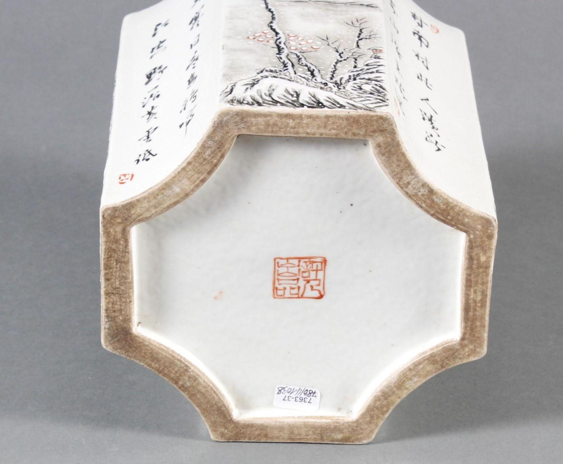 Porzellan-Pinselbehälter, China, Mitte 20. Jahrhundert - Bild 15 aus 15
