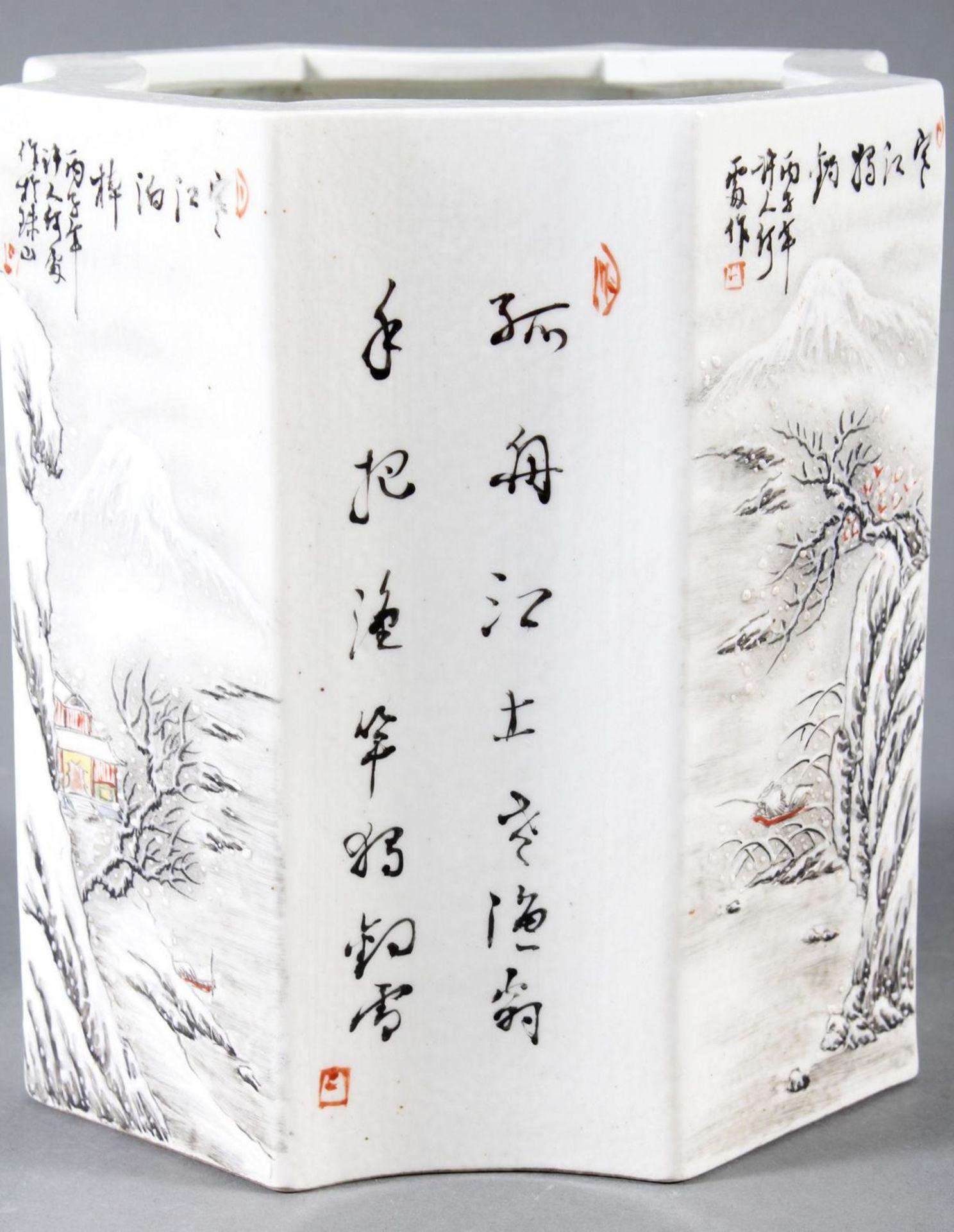 Porzellan-Pinselbehälter, China, Mitte 20. Jahrhundert - Bild 6 aus 15
